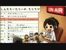 #257ソロトークラジオ【ろりラジ】怪盗キッドボイスで送るニヤつく時間