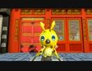【PSO2】どんたく 10分耐久【ロビーアクション】 thumbnail