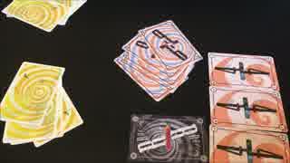 フクハナのボードゲーム紹介 No.158『リカーーーリング』