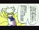 【東方手書きショート】ブチギレ!!れいむちゃん☆453