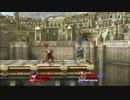 【スマブラWiiU】 対戦動画5 アイク(ふれあ) vs CF(XクロスX)