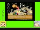 #7-12 イケメンジョゲーム劇場『スーパーマリオRPG』