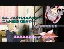 【懐かしのフリーゲーム紹介】ナナゲー【第六回】