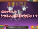 【にゃんこ大戦争】狙うは双子ロリ!双掌星のシシル&コマリをGETせよ!