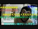 第9位:20170626 暗黒放送 裁判に行きたくない放送 ⑦ thumbnail