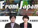 【Front Japan 桜】自民2回生勉強会「PB黒字化破棄・消費税率引き上げ凍結」提言 / パレルモ条約に関する日本の報道-お詫びと説明-[桜H29/6/27]  thumbnail