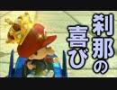 【実況】マリオカート8DX 初めてのフレンド戦DX 3GP【セピア】