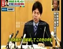 豊田真由子議員の暴言で野々村竜太郎元議員が人類を滅亡させました