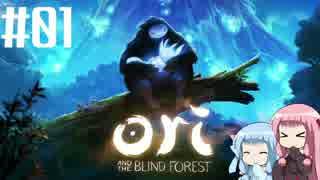 【VOICEROID実況】茜と葵の積みゲーくずし! #01【steam】
