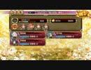御城プロジェクト:RE 台山に咲く一輪の黄槿-絶弐- 難全蔵3人