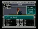【旧約・女神転生I・II】初見実況プレイ37