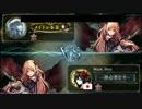 【Shadowverse】対戦リプレイ動画(2017/06/27)【A0】(再うp)