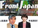 【Front Japan 桜・修正版】本当に憎しみと差別を煽っているのは誰か / パレルモ条約(TOC)に関する日本の報道[桜H29/6/23]