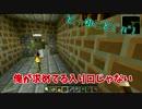 4人で実況【Minecraft 】  黄昏日記#8