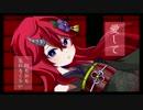 【UTAU音源配布】亜鉛カズネ妖怪×溶解で「ムラサキ」【架空言語】