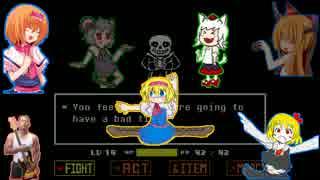 Megalookie☆mania.jpeg