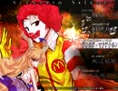 ドナルド~Suika Ibuki-s Theme-Broken hamburguer