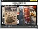 笠原茄椅菰さんとお話しする 1/3