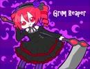 【重音テト】Grim Reaper【オリジナル曲】