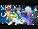 【女性6人+αで】SHOOT ON TOKYO!【歌ってみた】