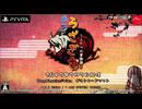『疾風のうさぎ丸 ~ふたつの冒険譚~』PV