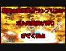【マリオカート8DX】初夏の実況者グランプリ ぎぞく視点【2GP】