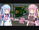 【Convoy】世紀末ことのは運送カンパニー Ep.02【琴葉姉妹実況】