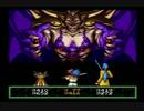 【実況】僕の中の3大名作RPG 『天外魔境ZERO』 ♯24(最終回)