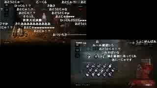 【YTL】うんこちゃん vs プロナース『Dead by Daylight』Part106【2017/06/18】