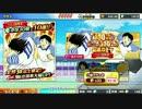 #6【キャプ翼~たたドリ~】これぞ神運営!!100万DL&100巻記念ガチャ!!