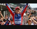 【ゆっくり解説】F1の話をしましょうか?特別編「佐藤琢磨」