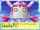第87位:フィーリア王女とふたりはプリキュアSplash☆Star~623 thumbnail