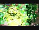 【WLW】ガバAIMなドローショット Part6.9