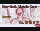 初音ミク -Zedd, Alessia Cara - Stay [cover]