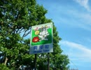 第10位:【ゆっくり】徒歩で日本一周part112【枝幸→興部】 thumbnail