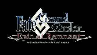 【FGO】「新宿幻霊事件」テーマ曲 Lose Your Way by Round Table 【Fate/Grand Order】