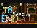 【ガルナ/オワタP】改造マリオをつくろう!【stage:104】