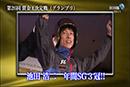 ボートレース年鑑#24  2011年