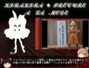 【ゆっくり感想】キラキラ☆プリキュアアラモード【株主総会】
