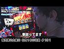 NO LIMIT -ノーリミット- 第191話(3/4)