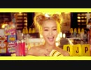 [K-POP] Hyolyn x Kisum - Fruity (Prod. GroovyRoom) (MV/HD)