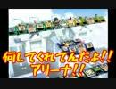 【実況】いたストSPフリープレイ DQ、FFの世界でも金持ちになる! Part.1