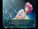 ときめきメモリアル2 八重花桜梨攻略 2年目 (1/4)