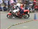 DUNLOP 月刊オートバイカップ ジムカーナ大会2005 (5/5)