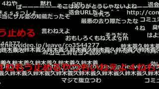 よっちゃん×うんこちゃん『;;;』3枠目【2017/06/29】