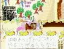 【初音ミク GUMI】 友達になってください 【オリジナル曲PV】