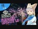 ✈【サマーアップデート】ゆっくりのPlanet Coaster
