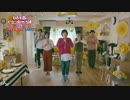 恋ダンス(反転バージョン)