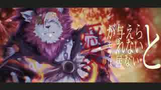 【吼音ブシ-暁-】ジッタードール【キレ音源配布】