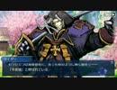 Fate/Grand orderを実況プレイ アガルタ編part5